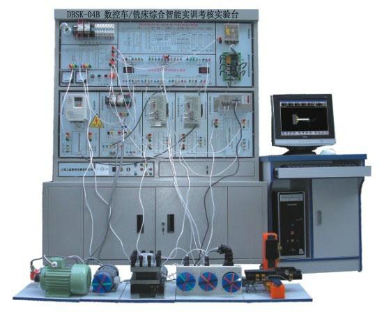 数控车/铣床综合智能实训考核实验台