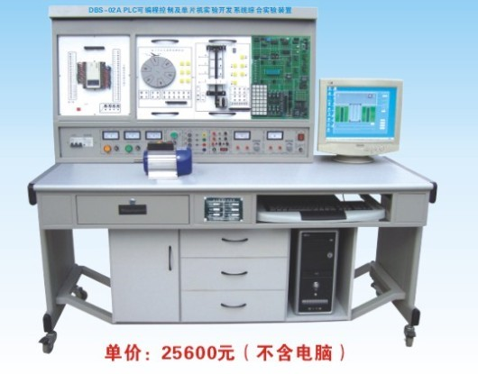 交通信号灯plc自动控制实验