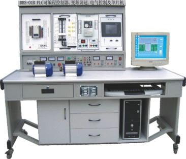 邮件自动分拣系统实验挂箱    (二十五)plc015 自动洗衣机系统实验挂
