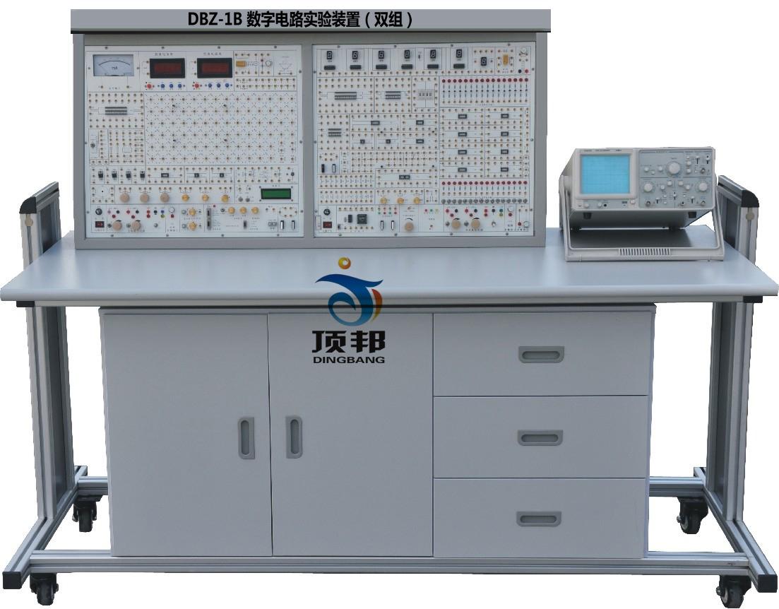 数字电路实验装置(双组)