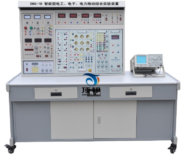 智能型电工、电子、电力拖动综合实验装置