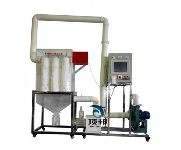 机械振打袋式除尘实验装置
