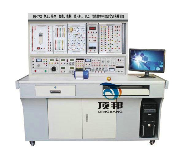 电工模电数电电拖单片机PL传感器实训装置