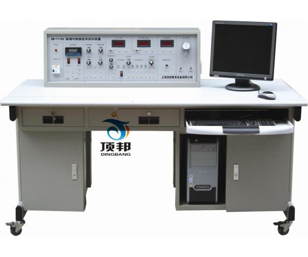 传感器与检测技术实验装置(12种传感器)