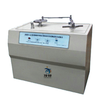曲柄摇杆机构计算机设计仿真测试综合实验台
