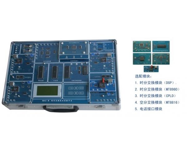 程控交换综合实验箱