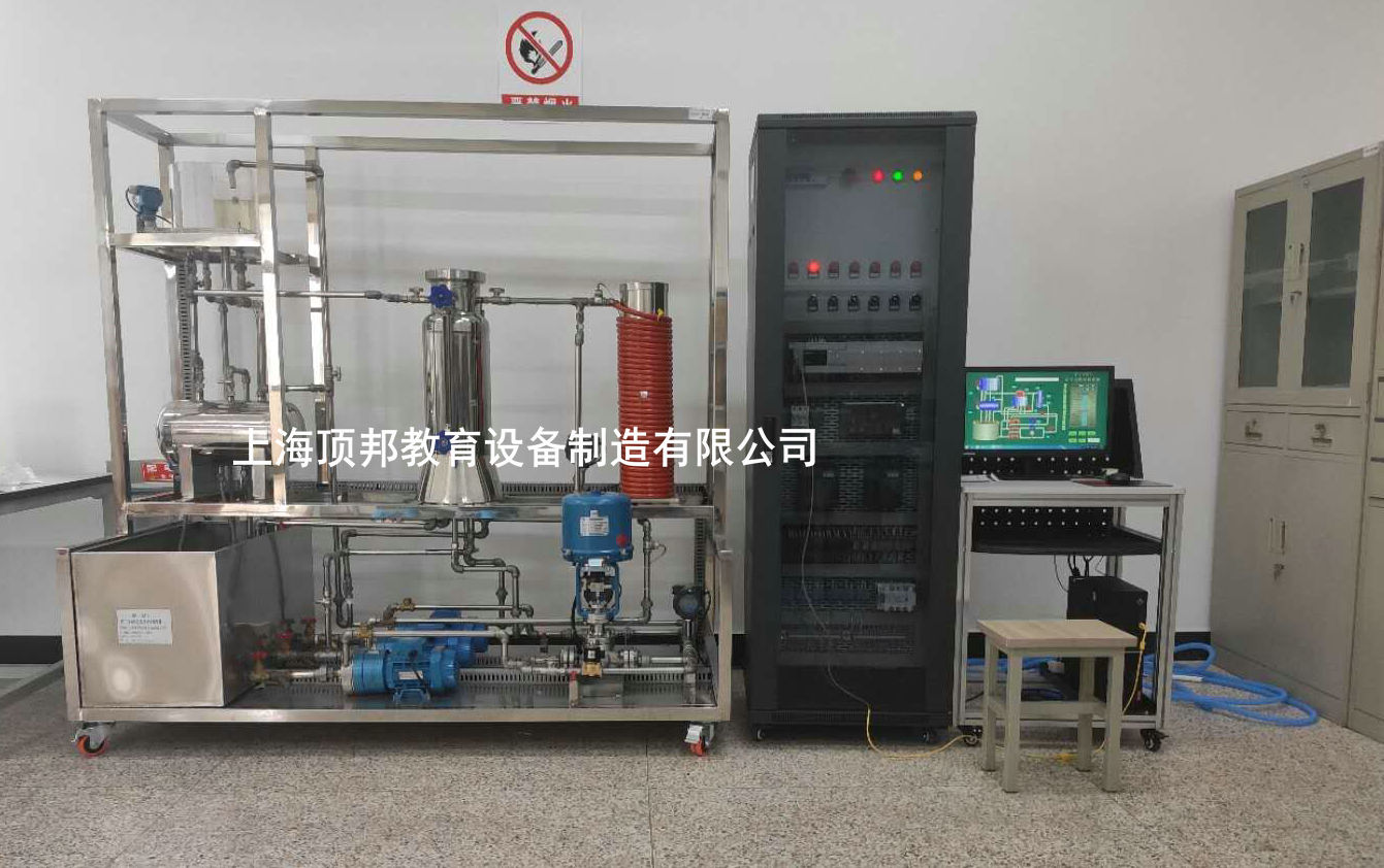 过程控制实验台