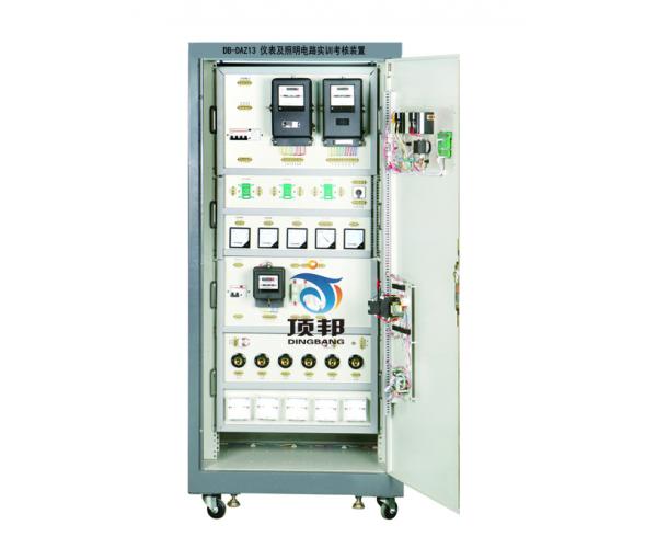 仪表及照明电路实训考核装置