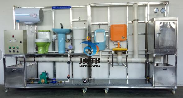 洗手间设备安装与控制实验装置