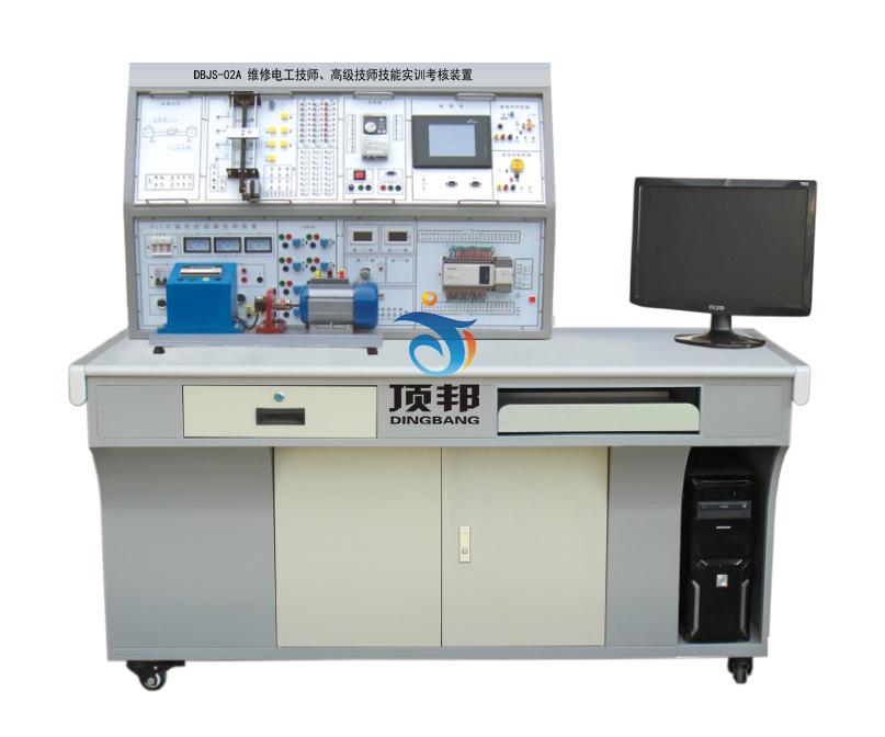 维修电工技师高级技师技能实训考核装置
